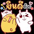 [BIG] N9: CHEER Rabbit & Chi Chi Chik