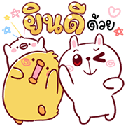 [BIG] N9: CHEER Rabbit & Chi Chi Chik Sticker for LINE & WhatsApp | ZIP: GIF & PNG