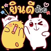 [BIG] N9: CHEER Rabbit & Chi Chi Chik Sticker for LINE & WhatsApp | ZIP: GIF & PNG