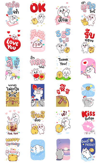 [BIG] N9: CHEER Rabbit & Chi Chi Chik Line Sticker GIF & PNG Pack: Animated & Transparent No Background | WhatsApp Sticker
