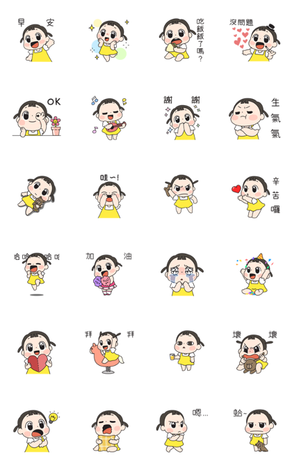 BOMI: Adorable Reactions Line Sticker GIF & PNG Pack: Animated & Transparent No Background | WhatsApp Sticker