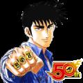 BOY J50th Sticker for LINE & WhatsApp   ZIP: GIF & PNG