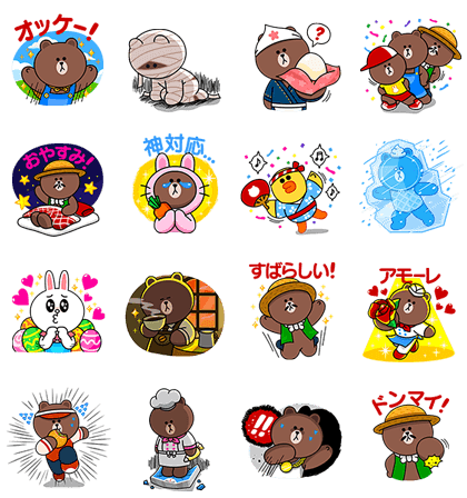 BROWN FARM: Exciting Farm Life Line Sticker GIF & PNG Pack: Animated & Transparent No Background | WhatsApp Sticker
