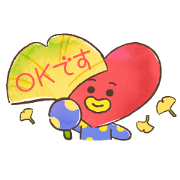 BT21 Warm & Fuzzy Stickers Sticker for LINE & WhatsApp | ZIP: GIF & PNG