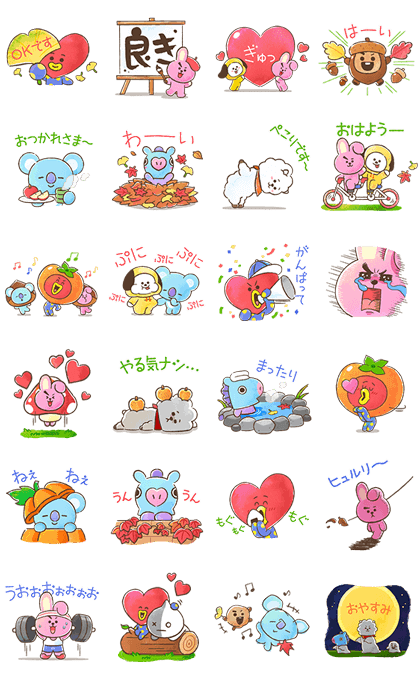BT21 Warm & Fuzzy Stickers Line Sticker GIF & PNG Pack: Animated & Transparent No Background | WhatsApp Sticker