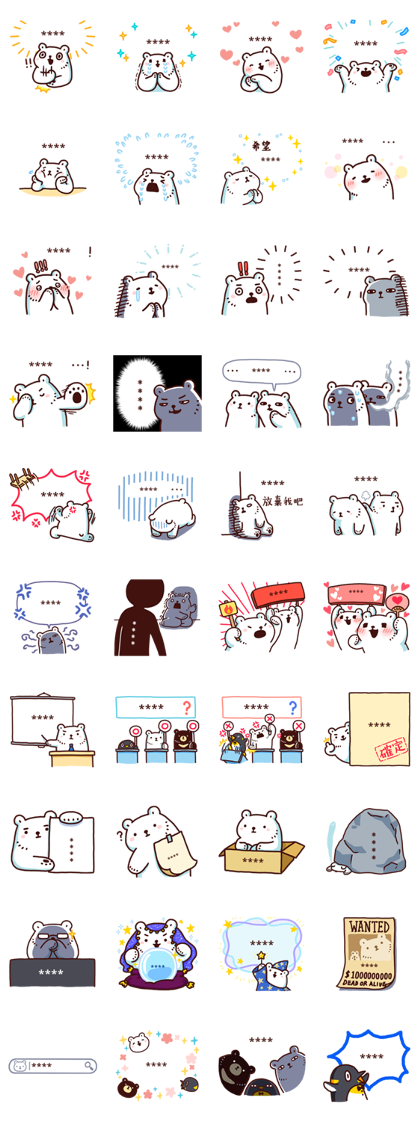 Bac Bac's Diary can custom finally Line Sticker GIF & PNG Pack: Animated & Transparent No Background | WhatsApp Sticker