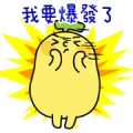 BananaMan Overreaction Stickers Sticker for LINE & WhatsApp | ZIP: GIF & PNG