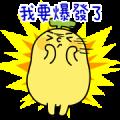 BananaMan Overreaction Stickers