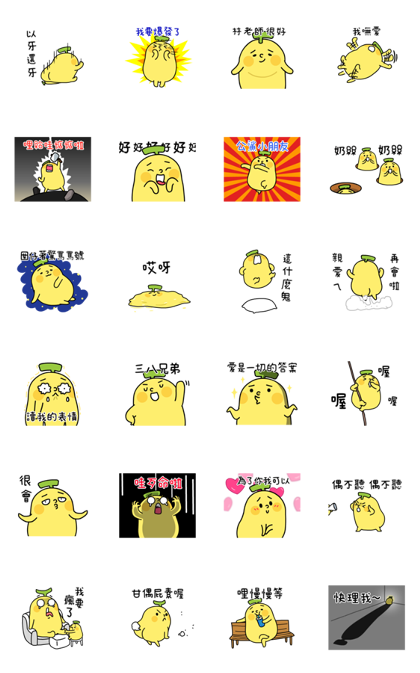 BananaMan Overreaction Stickers Line Sticker GIF & PNG Pack: Animated & Transparent No Background | WhatsApp Sticker