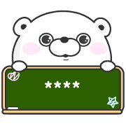 Bear 100% Custom Stickers Sticker for LINE & WhatsApp | ZIP: GIF & PNG