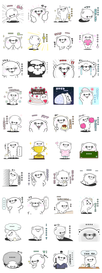 Bear 100% Custom Stickers Line Sticker GIF & PNG Pack: Animated & Transparent No Background | WhatsApp Sticker