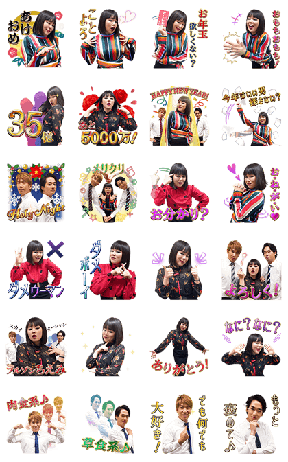 Blouson Chiemi with B Vol. 3 Line Sticker GIF & PNG Pack: Animated & Transparent No Background | WhatsApp Sticker