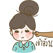 Bonbonmonja's Love Story Sticker for LINE & WhatsApp | ZIP: GIF & PNG