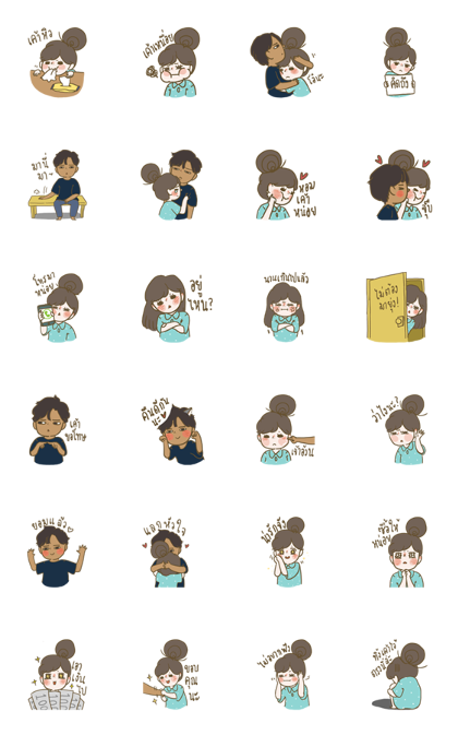 Bonbonmonja's Love Story Line Sticker GIF & PNG Pack: Animated & Transparent No Background | WhatsApp Sticker