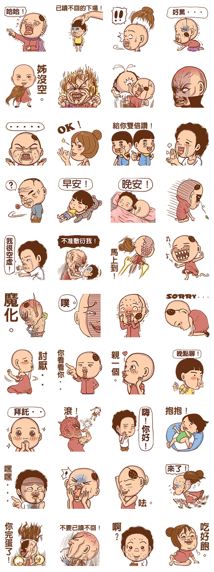 Boss Bau is Here! Line Sticker GIF & PNG Pack: Animated & Transparent No Background | WhatsApp Sticker