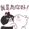 Bosstwo: Cute Rabbit Trendy Taiwanese Sticker for LINE & WhatsApp | ZIP: GIF & PNG