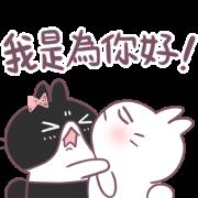 Bosstwo: Cute Rabbit Trendy Taiwanese Sticker for LINE & WhatsApp | ZIP: GIF & PNG