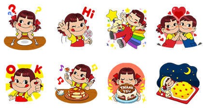 Brown Farm & Peko Tie-Up Line Sticker GIF & PNG Pack: Animated & Transparent No Background | WhatsApp Sticker