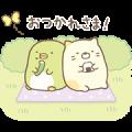 Bubble 2 × Sumikkogurashi