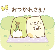 Bubble 2 × Sumikkogurashi Sticker for LINE & WhatsApp | ZIP: GIF & PNG