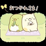 Bubble 2 × Sumikkogurashi Sticker for LINE & WhatsApp | ZIP: GIF & PNG