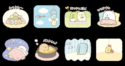 Bubble 2 × Sumikkogurashi Line Sticker GIF & PNG Pack: Animated & Transparent No Background | WhatsApp Sticker