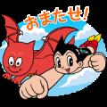 Bubble 2 and Tezuka Osamu World Tie-Up!
