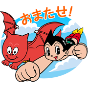 Bubble 2 and Tezuka Osamu World Tie-Up! Sticker for LINE & WhatsApp | ZIP: GIF & PNG