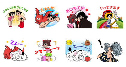 Bubble 2 and Tezuka Osamu World Tie-Up! Line Sticker GIF & PNG Pack: Animated & Transparent No Background | WhatsApp Sticker