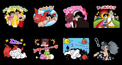 Bubble 2 and Tezuka Osamu World Tie-Up! Line Sticker GIF & PNG Pack: Animated & Transparent No Background | WhatsApp Sticker