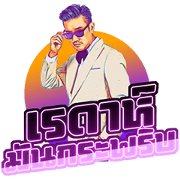Burin: The Godfather of Disco Sticker for LINE & WhatsApp | ZIP: GIF & PNG