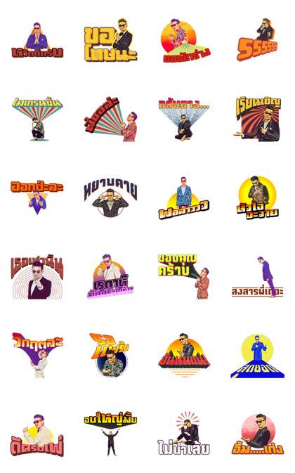 Burin: The Godfather of Disco Line Sticker GIF & PNG Pack: Animated & Transparent No Background   WhatsApp Sticker