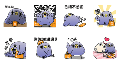 Buy123 × Mentori Line Sticker GIF & PNG Pack: Animated & Transparent No Background | WhatsApp Sticker