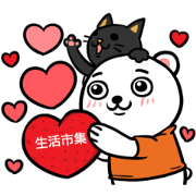 Buy123 TW × White Bear and Black Cat Sticker for LINE & WhatsApp | ZIP: GIF & PNG