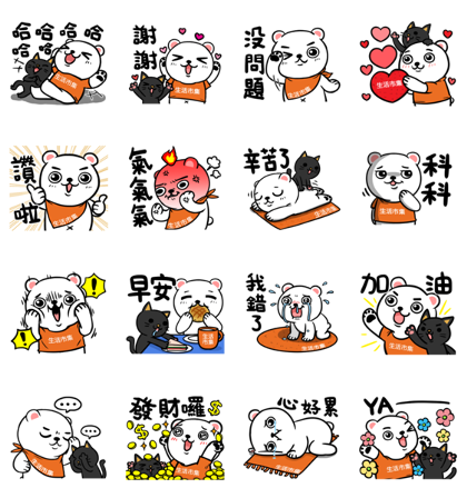 Buy123 TW × White Bear and Black Cat Line Sticker GIF & PNG Pack: Animated & Transparent No Background | WhatsApp Sticker
