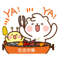 Buy123 TW × Zoo No.3 Sticker for LINE & WhatsApp | ZIP: GIF & PNG