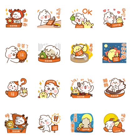 Buy123 TW × Zoo No. 3 Line Sticker GIF & PNG Pack: Animated & Transparent No Background | WhatsApp Sticker