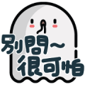Bye Awkward Conversation Music Stickers Sticker for LINE & WhatsApp | ZIP: GIF & PNG