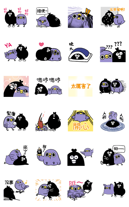 ByeBye ChuChu × Mentori Line Sticker GIF & PNG Pack: Animated & Transparent No Background | WhatsApp Sticker