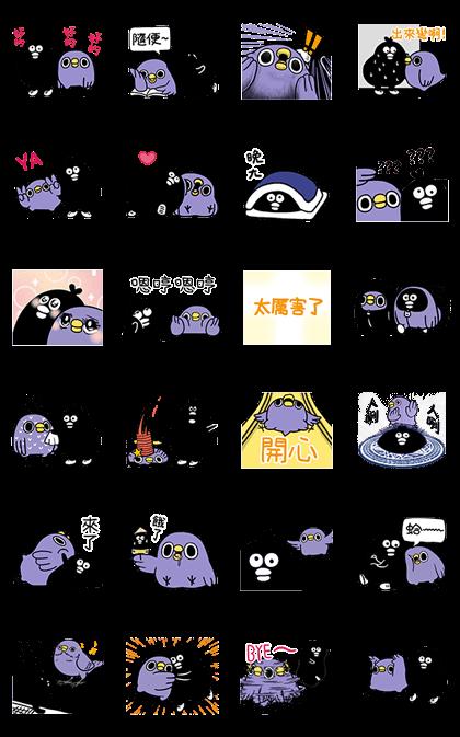 ByeBye ChuChu × Mentori Line Sticker GIF & PNG Pack: Animated & Transparent No Background   WhatsApp Sticker