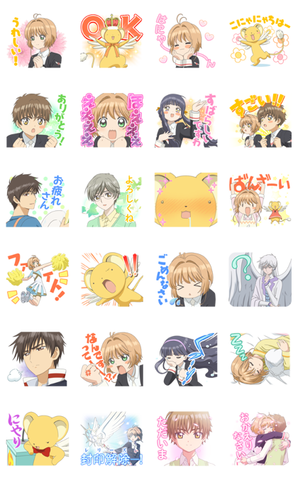CARDCAPTOR SAKURA Voiced Stickers Line Sticker GIF & PNG Pack: Animated & Transparent No Background | WhatsApp Sticker