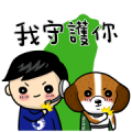 CHT×BAPHIQ Daily life of sniffer doggy Sticker for LINE & WhatsApp | ZIP: GIF & PNG