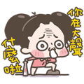 CHUCHUMEI: Daily Couple Moments Sticker for LINE & WhatsApp | ZIP: GIF & PNG