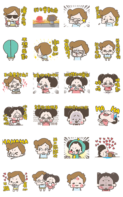 CHUCHUMEI: Daily Couple Moments Line Sticker GIF & PNG Pack: Animated & Transparent No Background | WhatsApp Sticker