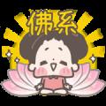 CHUCHUMEI -Girl's daily2 Sticker for LINE & WhatsApp | ZIP: GIF & PNG