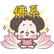CHUCHUMEI -Girl's daily2 Sticker for LINE & WhatsApp | ZIP: GIF & PNG