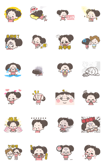 CHUCHUMEI - Girl's daily 2 Line Sticker GIF & PNG Pack: Animated & Transparent No Background   WhatsApp Sticker