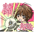 CLAMP 30th Anniversary Stickers Sticker for LINE & WhatsApp | ZIP: GIF & PNG