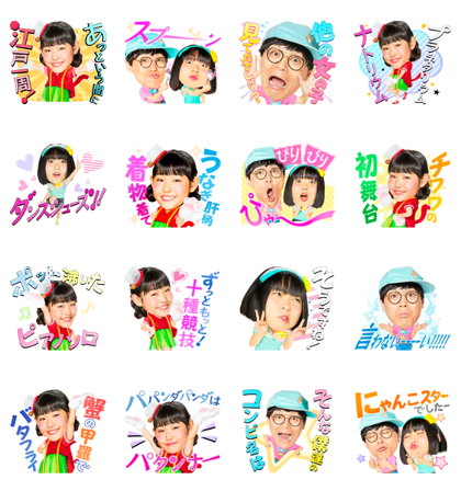 Caffè Latte × Nyanko Star Song Stickers Line Sticker GIF & PNG Pack: Animated & Transparent No Background | WhatsApp Sticker