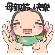 Cha Bao Mei: Mommy Dearest Sticker for LINE & WhatsApp | ZIP: GIF & PNG